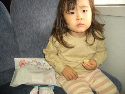05-0925_momori_in_yurikamom.jpg