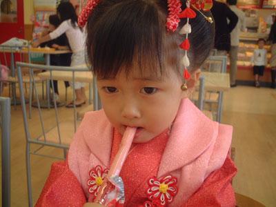 05-1105_Nodoka_titoseame.jpg