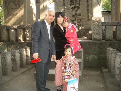 05-1105_family_2.jpg
