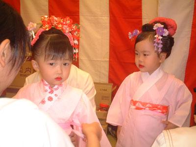 05-1105_kitsuke.jpg