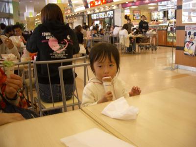 05-1112_Nodoka_icecream.jpg