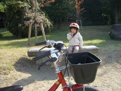 05-1123_Nodoka@park.jpg