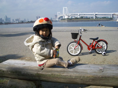 05-1123_Nodoka@park_2.jpg