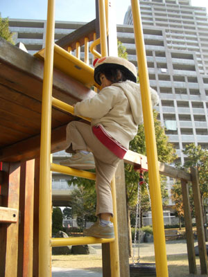 05-1123_Nodoka@playing_park.jpg