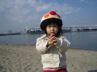 05-1123_Nodoka_sunaasobi.jpg