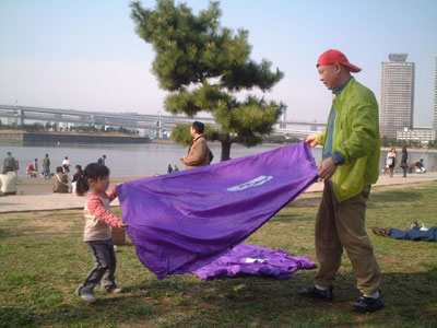 06-0322_picnic.jpg